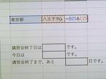 25(1).JPG