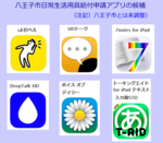 20160704_10.png