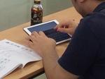 iPad_20170625_03.jpg